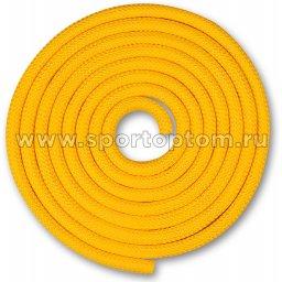 Скакалка для художественной гимнастики Утяжеленная 150 г INDIGO SM-121 2,5 м Желтый