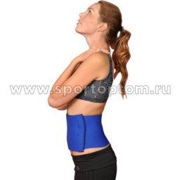 Пояс для похудения САУНА  16591 100*20*0,4см Сине-черный