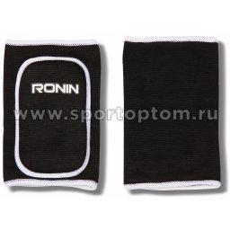 Налокотник волейбольный RONIN  G093С Черный