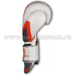 Перчатки боксёрские RSC PU 2t c 3D фактурой 2018-3 Бело-серо-оранж (2)