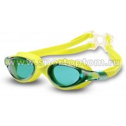 Очки для плавания INDIGO DRAGONFLY зеркальные S999M Салатовый