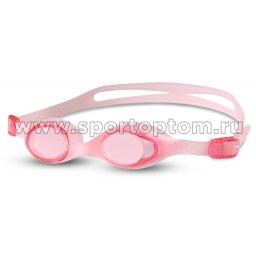 Очки для плавания детские INDIGO 605 G          Розовый