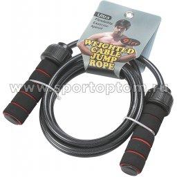 Скакалка Pro Supra ПРОФИ стальной шнур в оплетке  утяжеленная 4901 2,8 м Черный