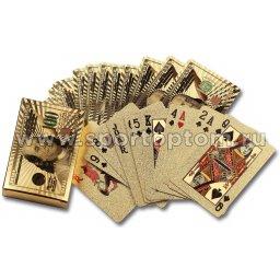 Карты игральные пластик подарочные ЗОЛОТО 1 -JSD 54 листа