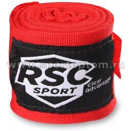 Бинт боксёрский RSC Эластик  RSC006 2,5 м Красный
