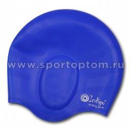 Шапочка для плавания силиконовая INDIGO анатомическя форма 403 SC Синий