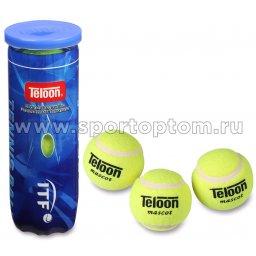 Мяч для большого тенниса TELOON (3 шт в тубе) тренировочный Класс В 616Т Р3 Желтый