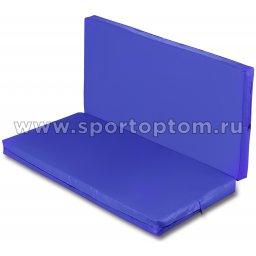 Мат гимнастический складной SM-108  Синий