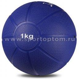 Медицинбол INDIGO 9056 HKTB 1 кг Синий