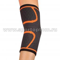 Суппорт локтя эластичный INDIGO IN206 Черно-оранжевый