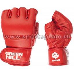 Перчатки для боевого самбо FIAS Approved MMF-0026a Красный