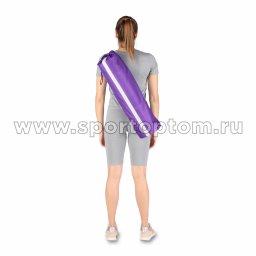 Чехол для коврика со светоотражающими элементами SM-382 75*22 см Фиолетовый