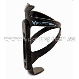 Вело Держатель фляги пластик HC 13 Черный