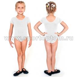 Купальник гимнастический короткий рукав  INDIGO х/б SM-327 Белый