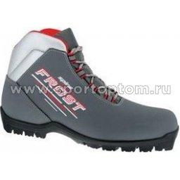 Ботинки лыжные SNS SPINE Frost синтетика м392 46 Серый