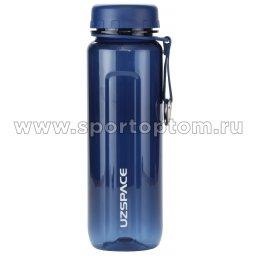 Бутылка для воды с сеточкой UZSPACE 500мл тритан 6002 Темно-синий