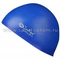 Шапочка для плавания силиконовая INDIGO Стартовая 3Dформа  IN085 Синий