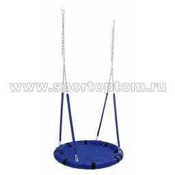 Качели подвесные Гнездо КГ8 90 см Синий