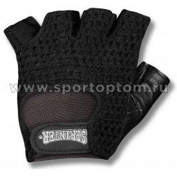 Перчатки для фитнеса сетка,кожа Е081 Черный