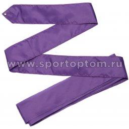 Лента гимнастическая без палочки СЕ1 6,0 м Фиолетовый