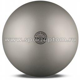 Мяч для художественной гимнастики силикон AMAYA 351000 17 см Серый