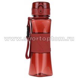 Бутылка для воды с нескользящей вставкой, сеточка, шарик UZSPACE   тритан  6010 500 мл Гранатовый