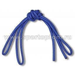 Скакалка для художественной гимнастики Great 80 г RH-01-8 3 м Синий