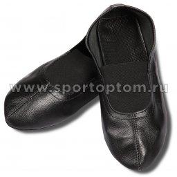 Чешки  кожаные с мягкой стелькой  GA014 23 Черный