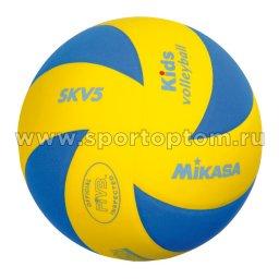 Мяч волейбольный MIKASA тренировочный клееный KV 5 Желто-Синий