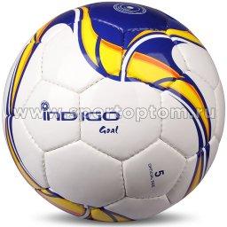 Мяч футбольный №5 INDIGO GOAL тренировочный (PU 2.5 мм Корея) C02 Бело-сине-желтый