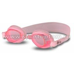 Очки для плавания детские INDIGO 705 G  Розовый