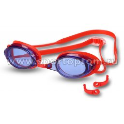 Очки для плавания INDIGO AKARA  8160-7 Красный