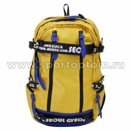 Рюкзак MESUCA 24684-MHB 22 л Желтый