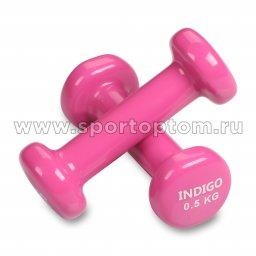 Гантели обливные с виниловым покрытием INDIGO 92005 IR 0,5кг*2шт Розовый