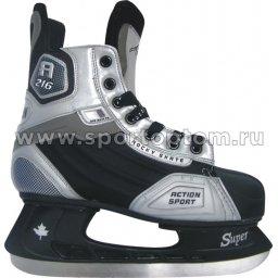 Коньки хоккейные Action PLAY (ПВХ, нейлон; подкл: вельвет) PW-216Y                   Черно-серый