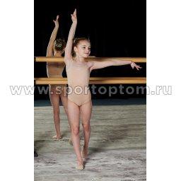 Купальник (подкупальник) гимнастический Невидимка силиконовые бретели 7763 (4)