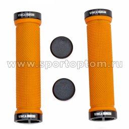 Вело Ручки  с мет.зажимами H-G 119   12.9 см Оранжево-черный