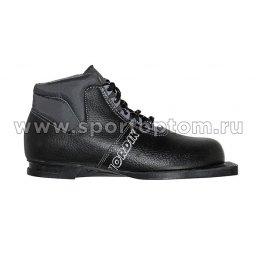 Ботинки лыжные 75 SPINE Nordik синтетика 42и 31 Серо-черный