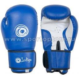 Перчатки боксерские INDIGO PS-799 10 унций Синий