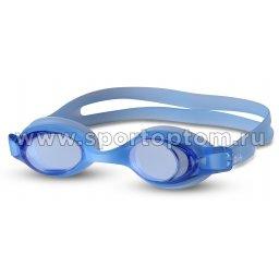 Очки для плавания INDIGO 803 G Синий