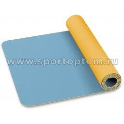 Коврик для йоги и фитнеса INDIGO TPE двусторонний IN106 желто-голубой (4)