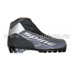 Ботинки лыжные NNN COMFORT синтетика м83/7 36 Черно-серый