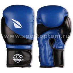 Перчатки боксёрские RSC PU FLEX BF BX 023 6 унций Сине-черный