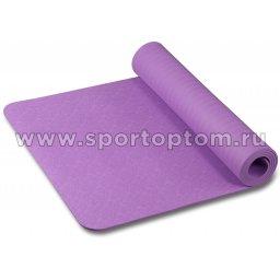 Коврик для йоги и фитнеса INDIGO TPE с тиснением IN020 173*61*0,6 см Фиолетовый