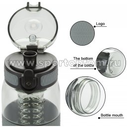Бутылка для воды с нескользящей вставкой, колбой,сеточкой UZSPACE 700мл тритан 5061 Серый (3)