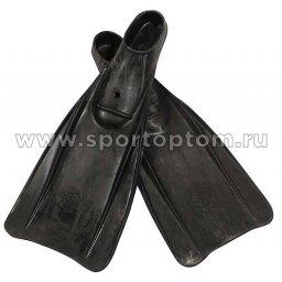 Ласты резиновые Дельфин-1 (225-235) 2679                      Черный