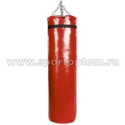 Мешок боксерский SM 50кг на цепи (армированный PVC) SM-238 50 кг Красный