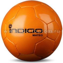 Мяч футбольный №5 INDIGO MATEO тренировочный (PU 1.6 мм) N004 Оранжевый