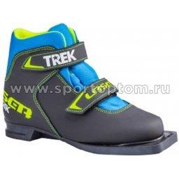 Ботинки лыжные 75 TREK Laser1 синтетика TR-254 Черный (лого лайм неон)