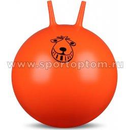 Мяч гимнастический с рожками INDIGO IN004 65 см Оранжевый